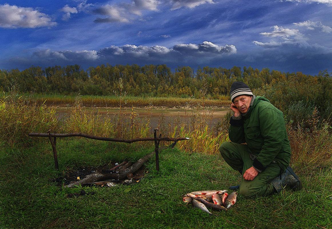 Рыбак. - Евгений Усатов