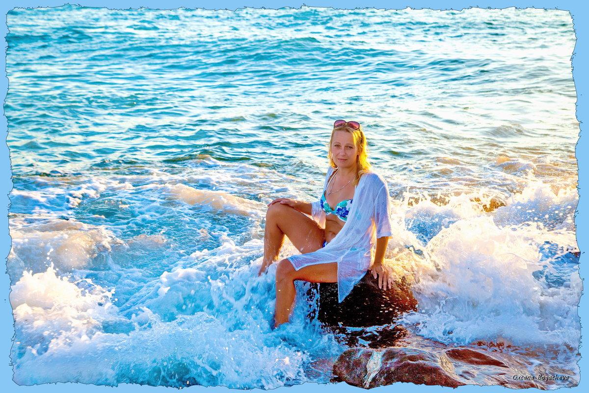 Море - Оксана Богачева