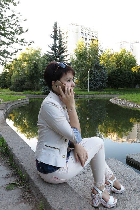 Важный разговор - Оксана Кошелева