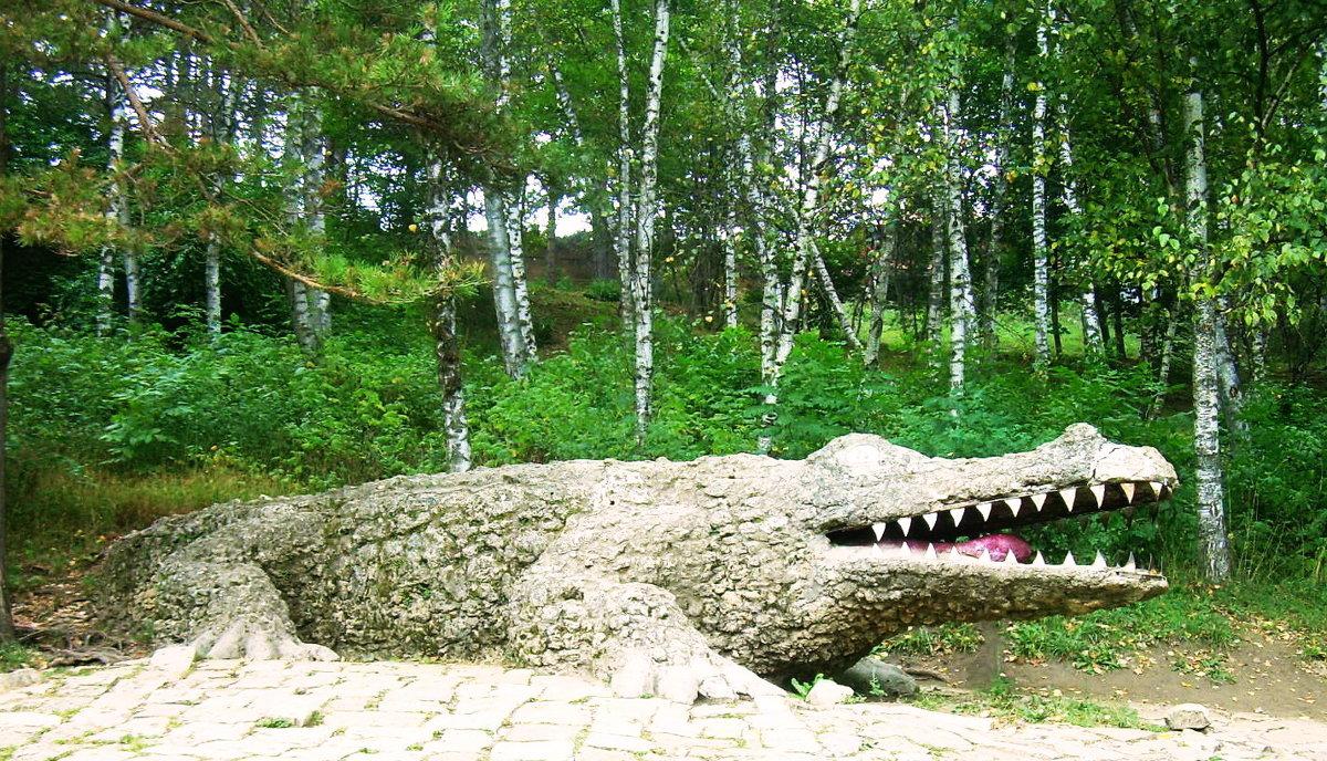 Кисловодск. Парковая зона - татьяна