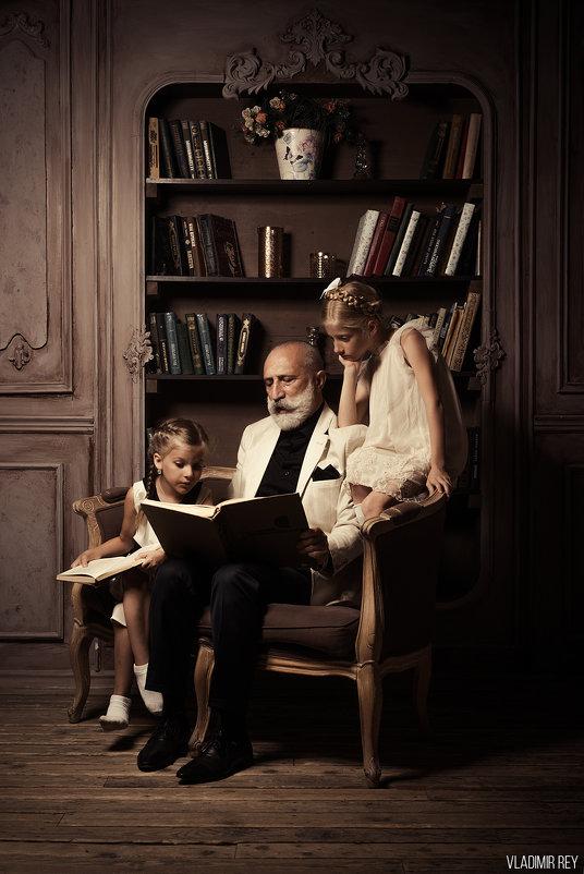 Внучки - Владимир Рей