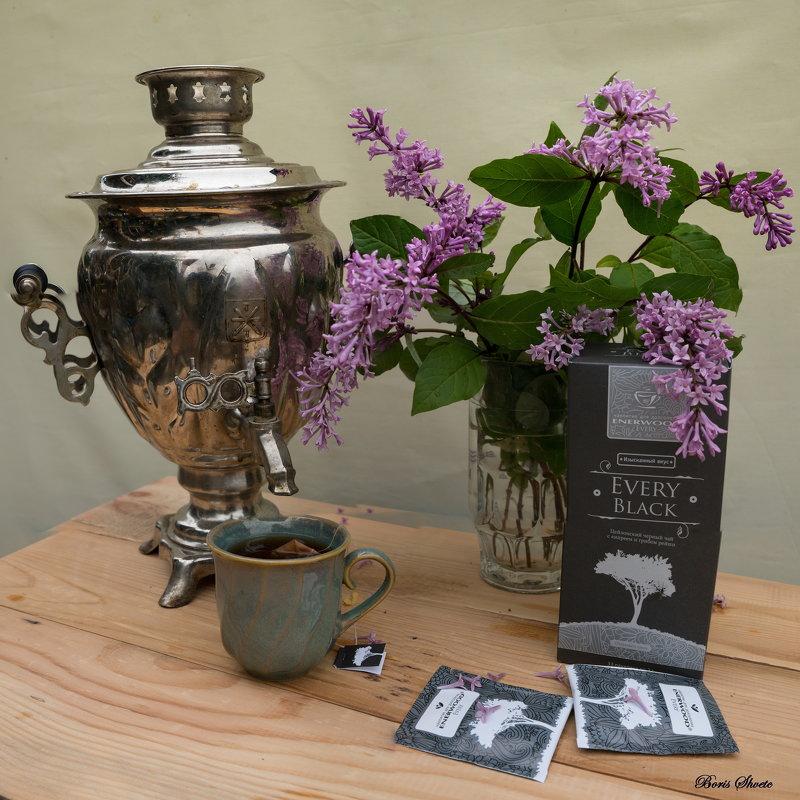 Приглашение к чаю - Борис Швец