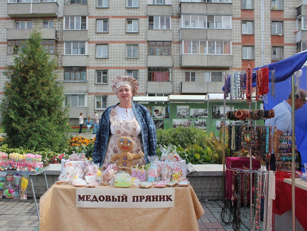 Экспозиция Пряники - Наталья Золотых-Сибирская