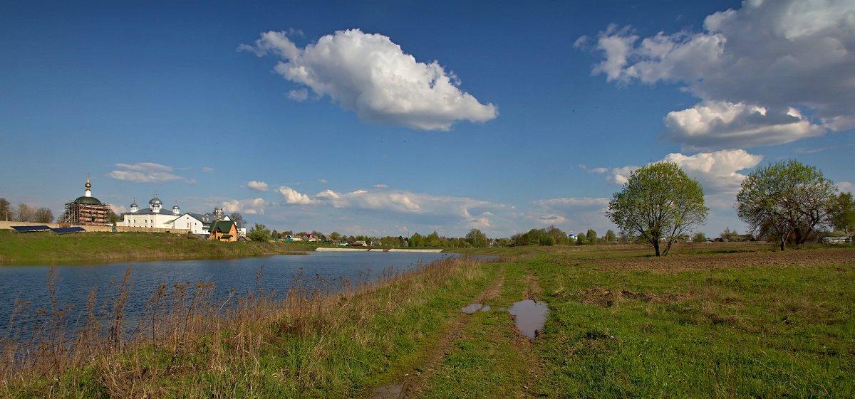 Весенний пейзаж - Константин