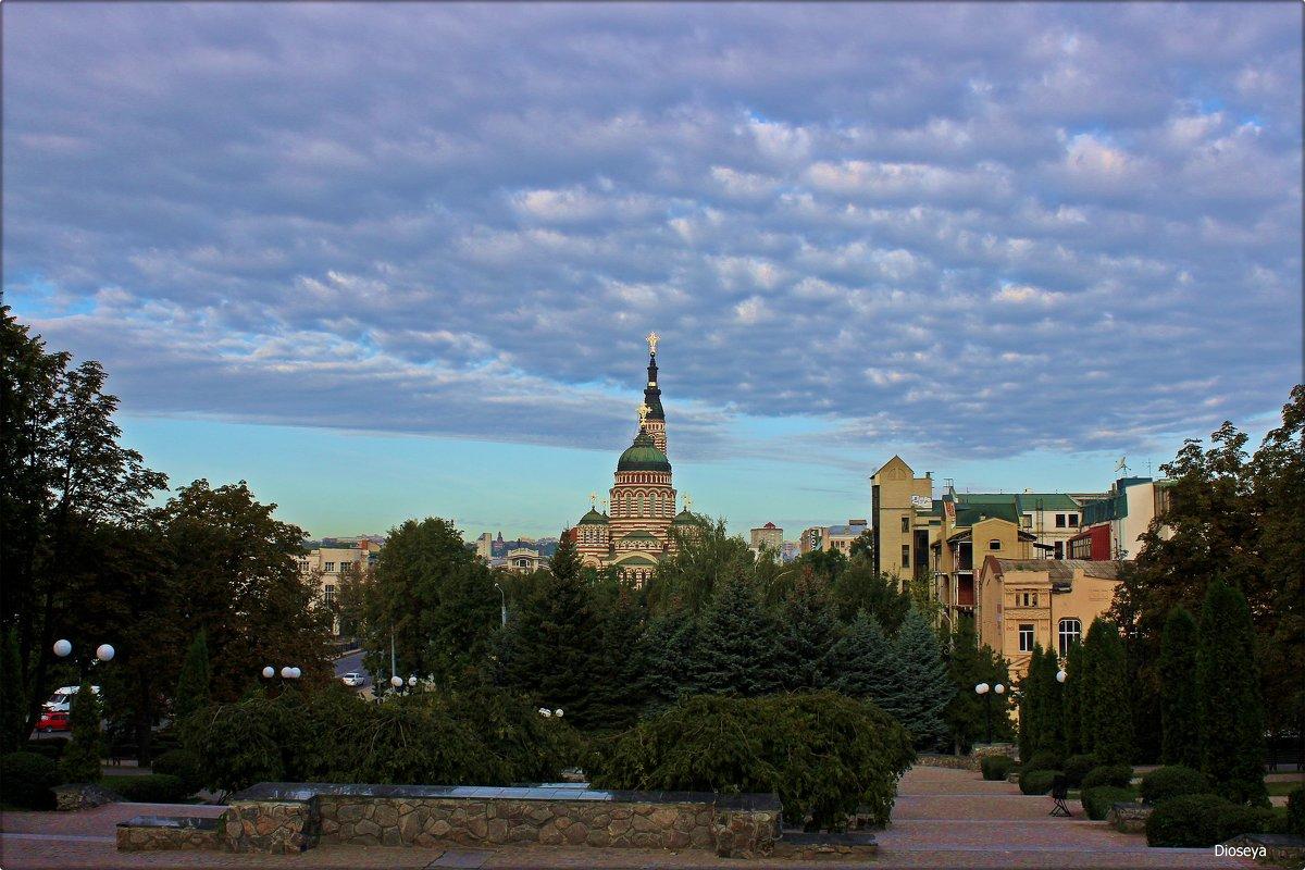 Раннее утро в г. Харькове - Татьяна Пальчикова