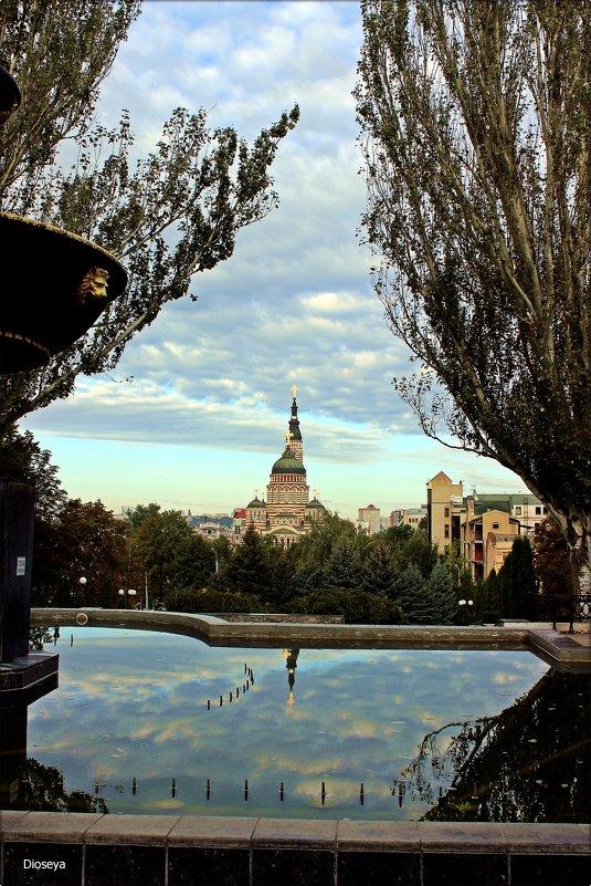 Отражение в  фонтане - Татьяна Пальчикова