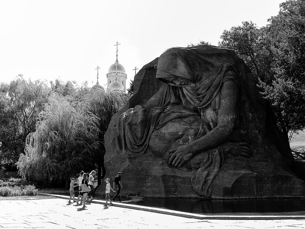 Скорбь... - Виталий Павлов