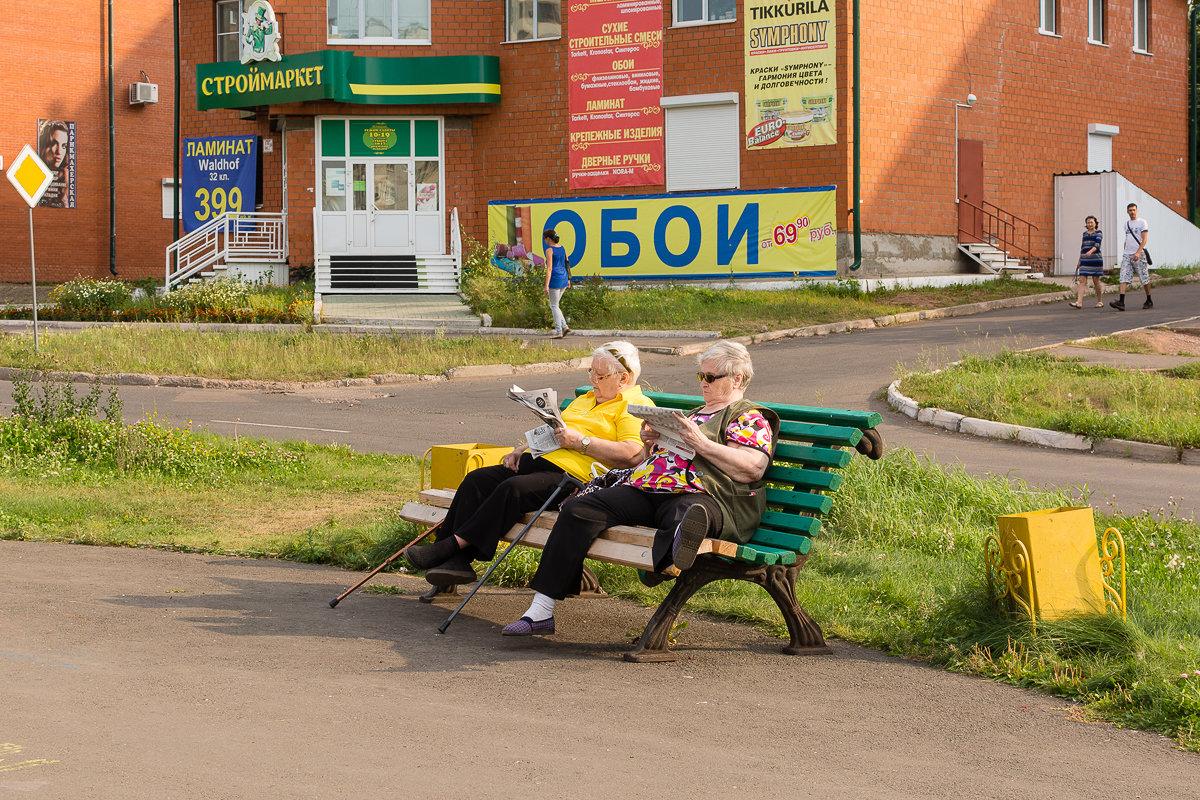 обои - Сергей Анисимов