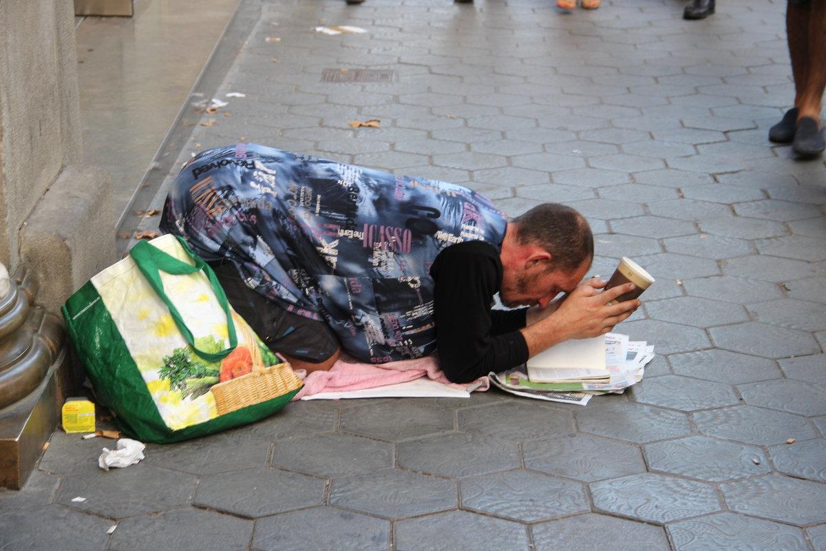 На улице Барселоны - Александр Яковлев