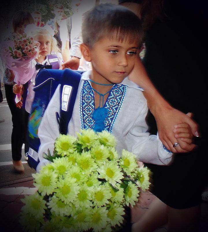 Идем в школу - Ростислав
