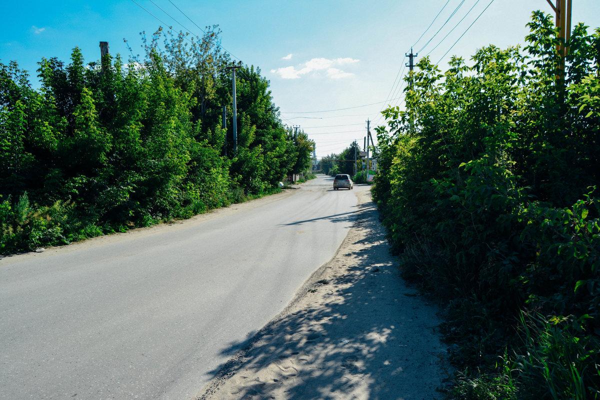в пути - Света Кондрашова
