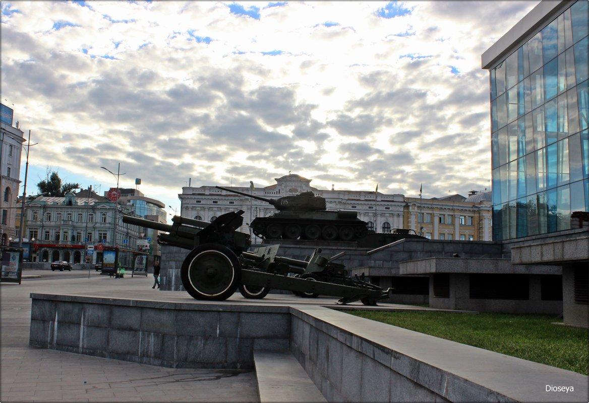 г.Харьков - Татьяна Пальчикова