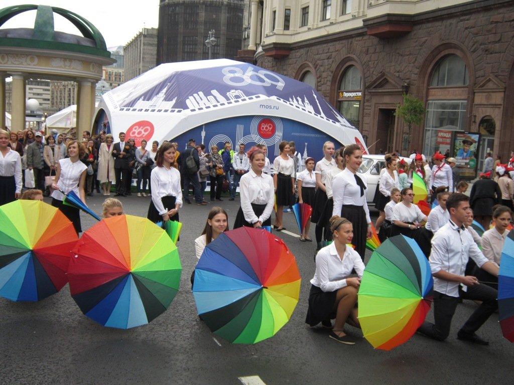 Танец с зонтиками - Дмитрий Никитин