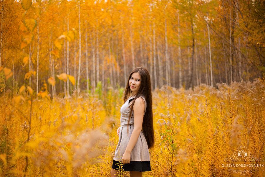 Осень - Олеся Корсикова