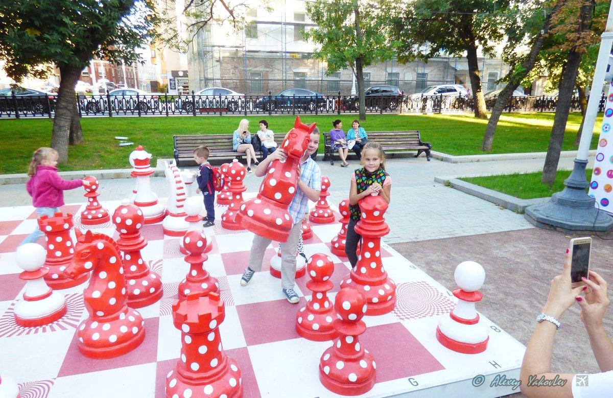 Большие шахматы для будующих взрослых. - Alexey YakovLev