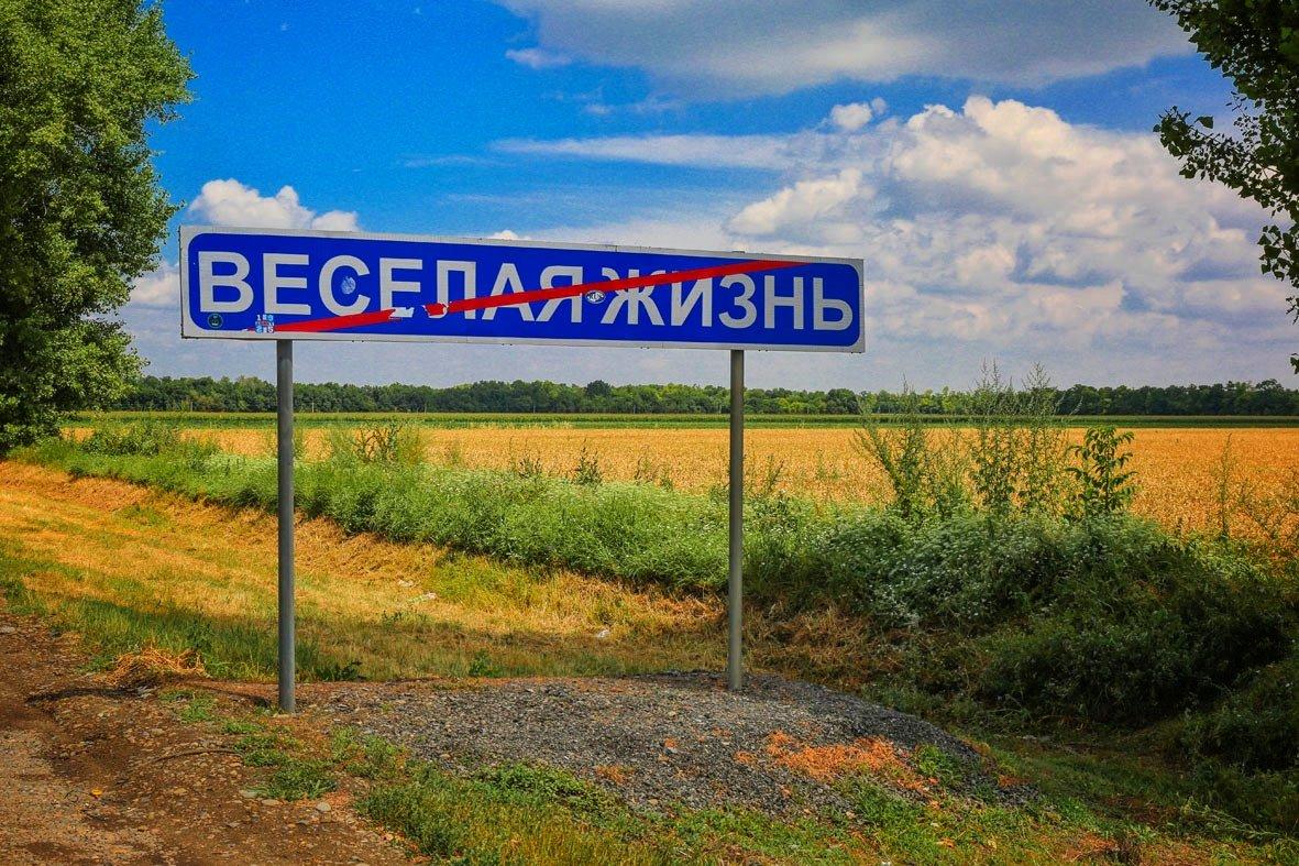 """Конец веселой жизни:-))) "" - Svetlana Sneg"