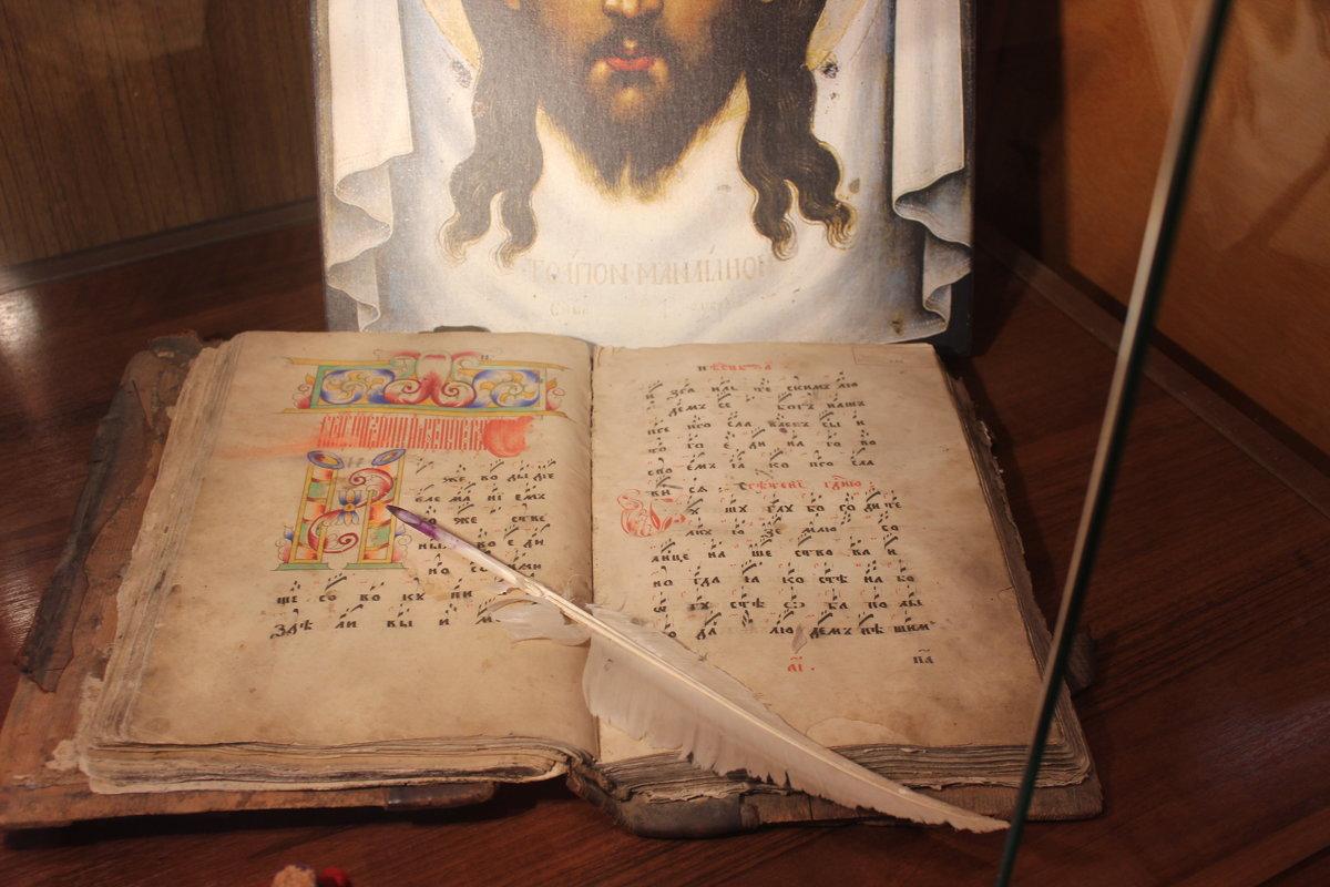 древняя рукопись - Надежда Щупленкова