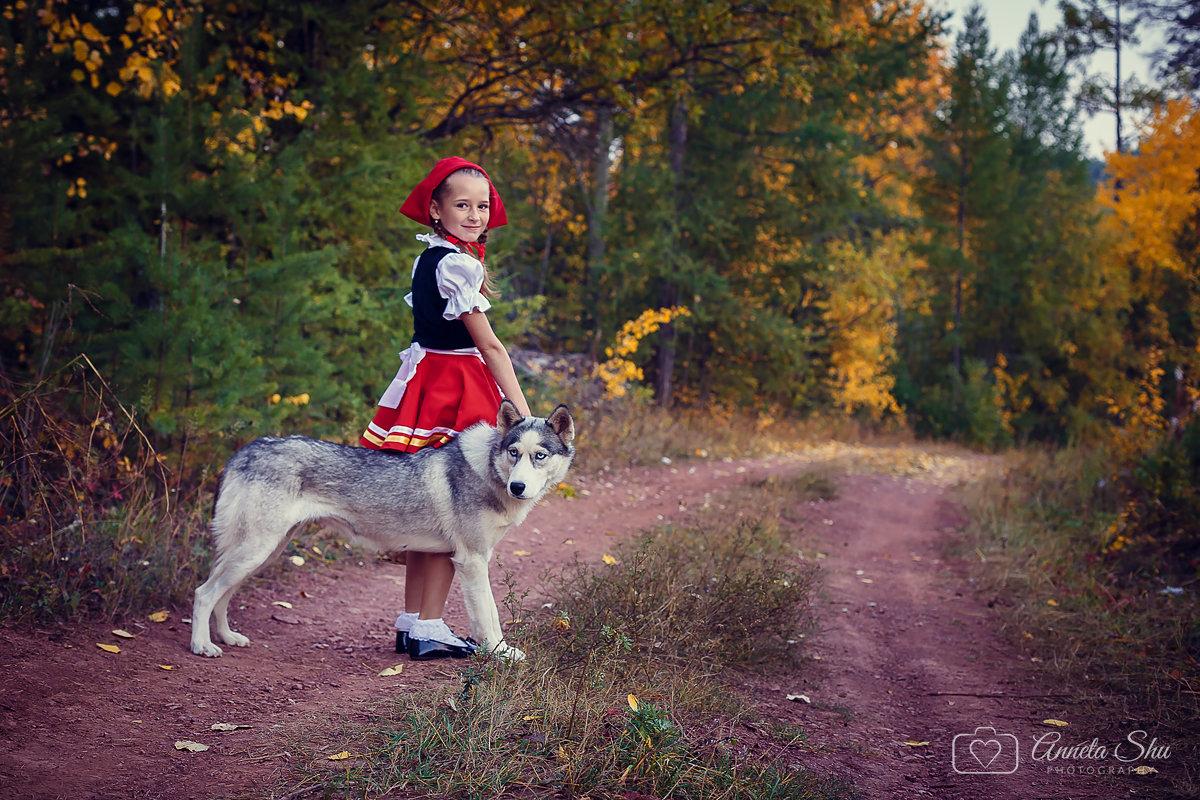 Красная шапочка и Серый волк - Аннета /Анна/ Шу