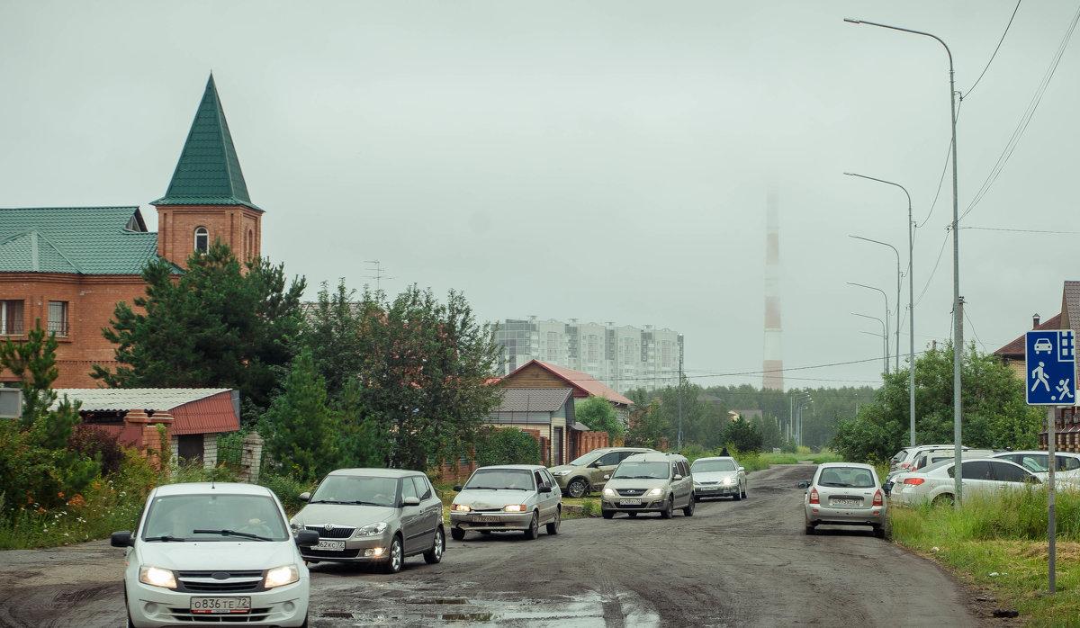 Туман - Evgenija Enot