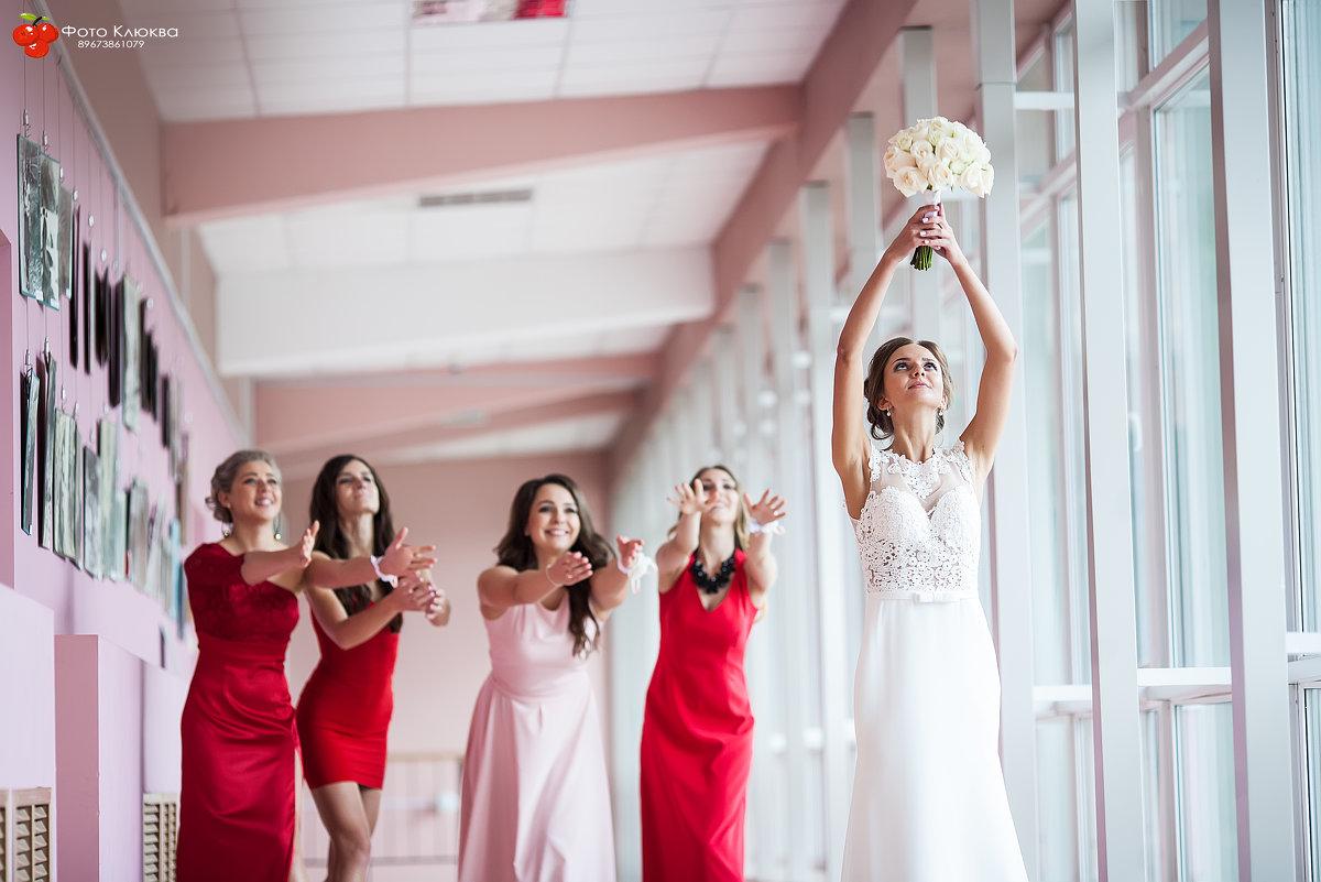 подружки невесты - Настасья Авдеюк