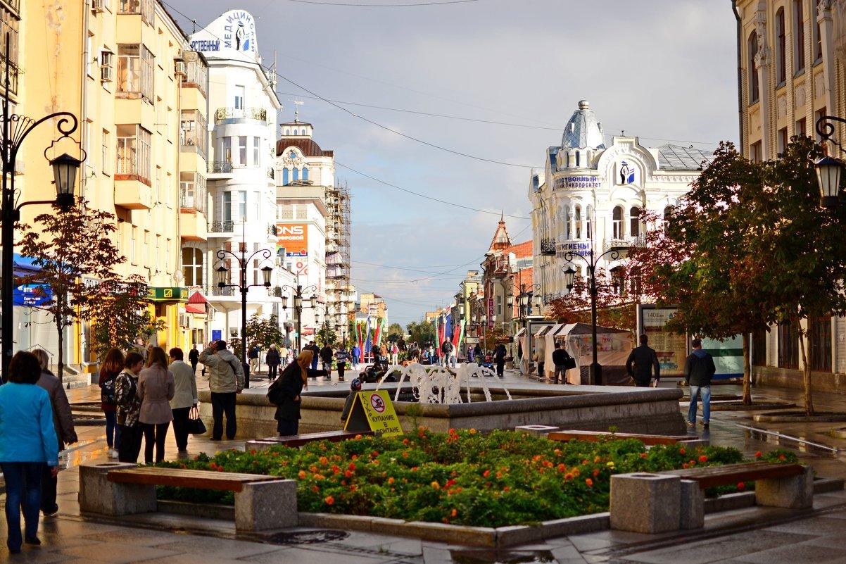 Ленинградская улица в Самаре.. - Евгений