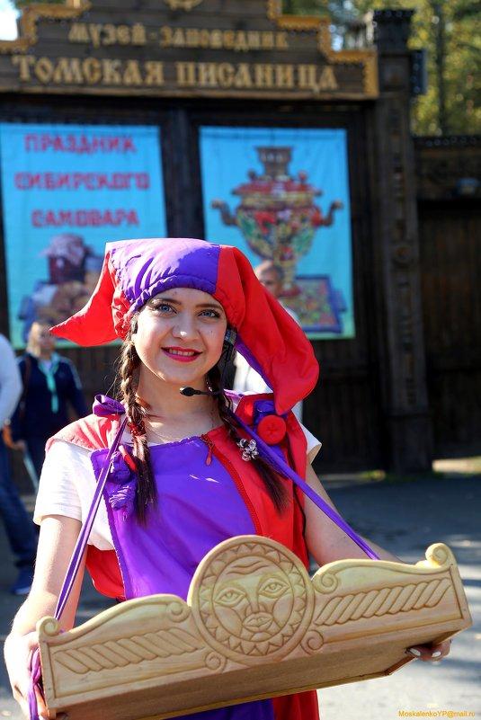 Праздник Самовара (1) - MoskalenkoYP .