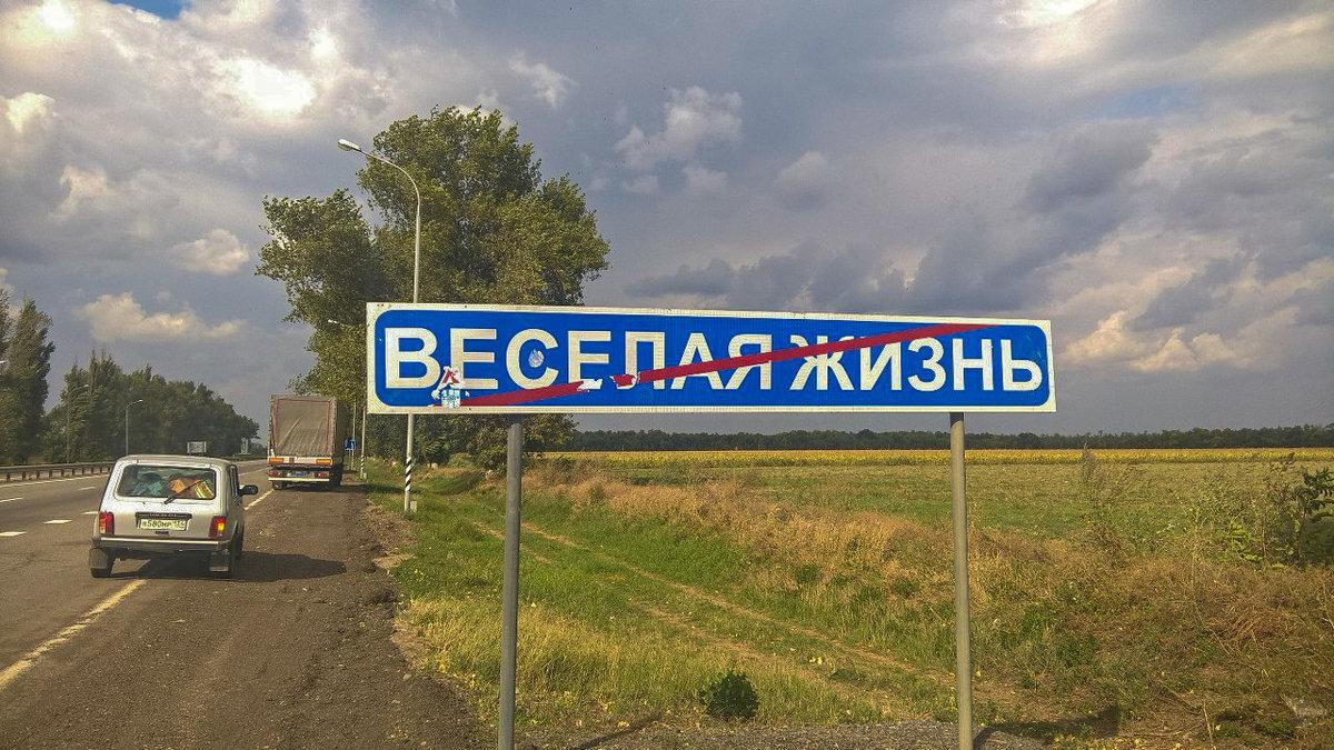 Вот и закончилась..... - Илья Сигунов