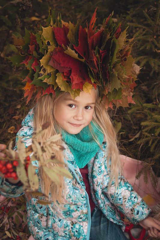# - Kate Vasileva