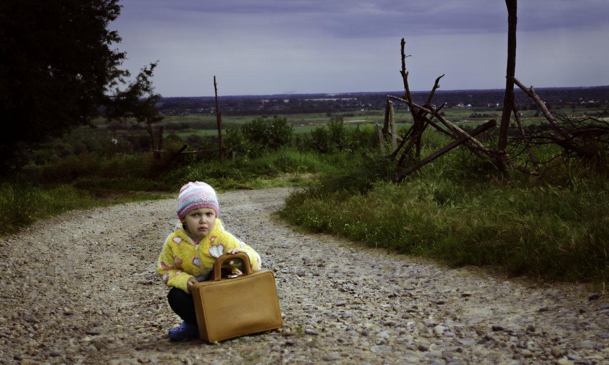 дорога домой - Мария Саянова