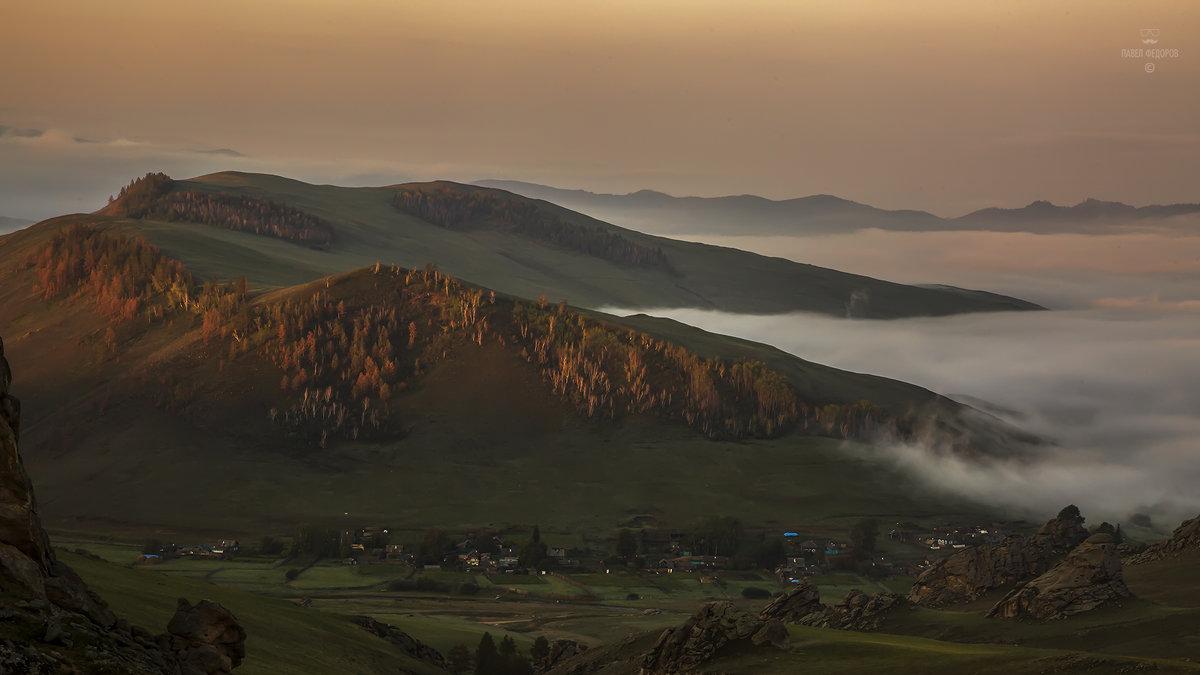 Утро в Баргузинской долине - Павел Федоров