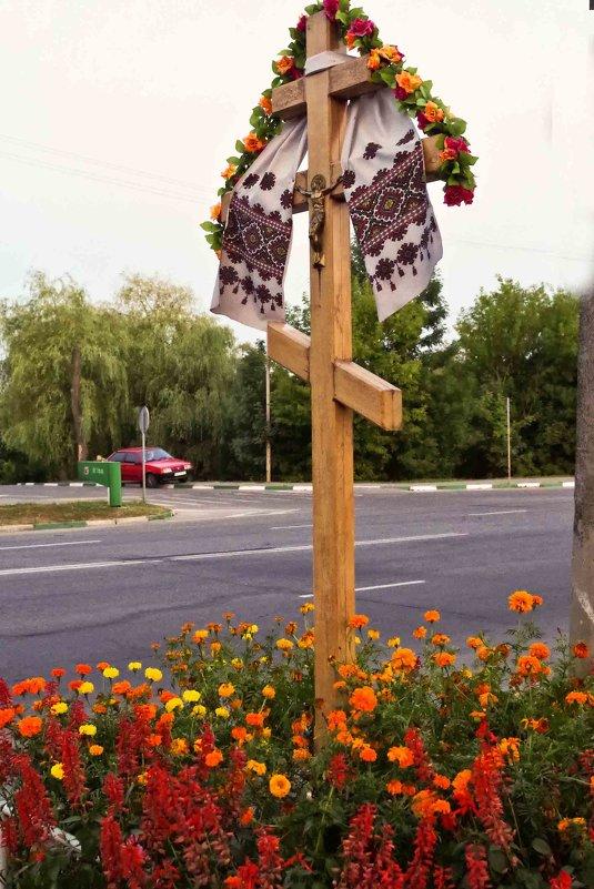 крест у дороги - юрий иванов