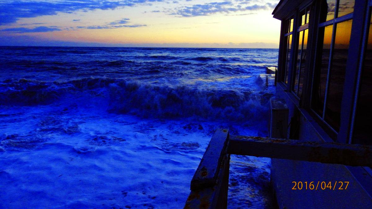 море бушует - Таня