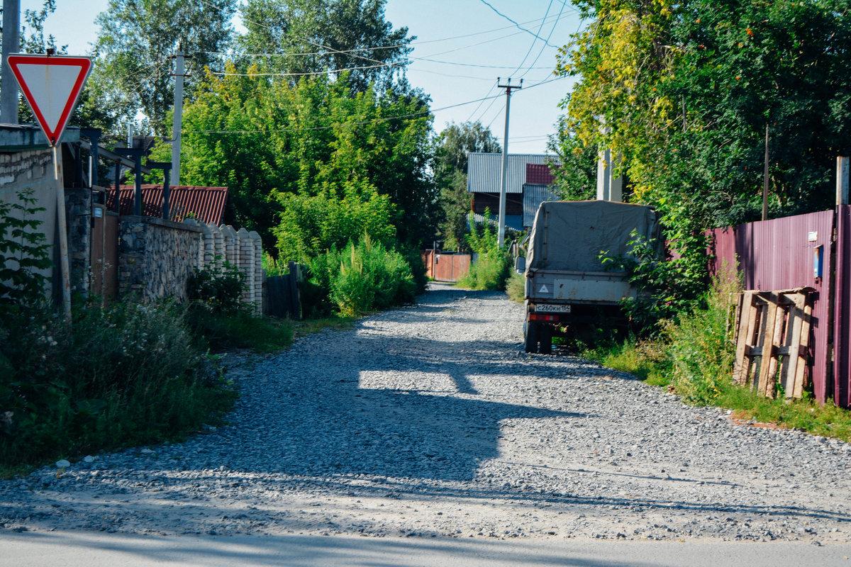 улица детства, улица счастья и радости - Света Кондрашова
