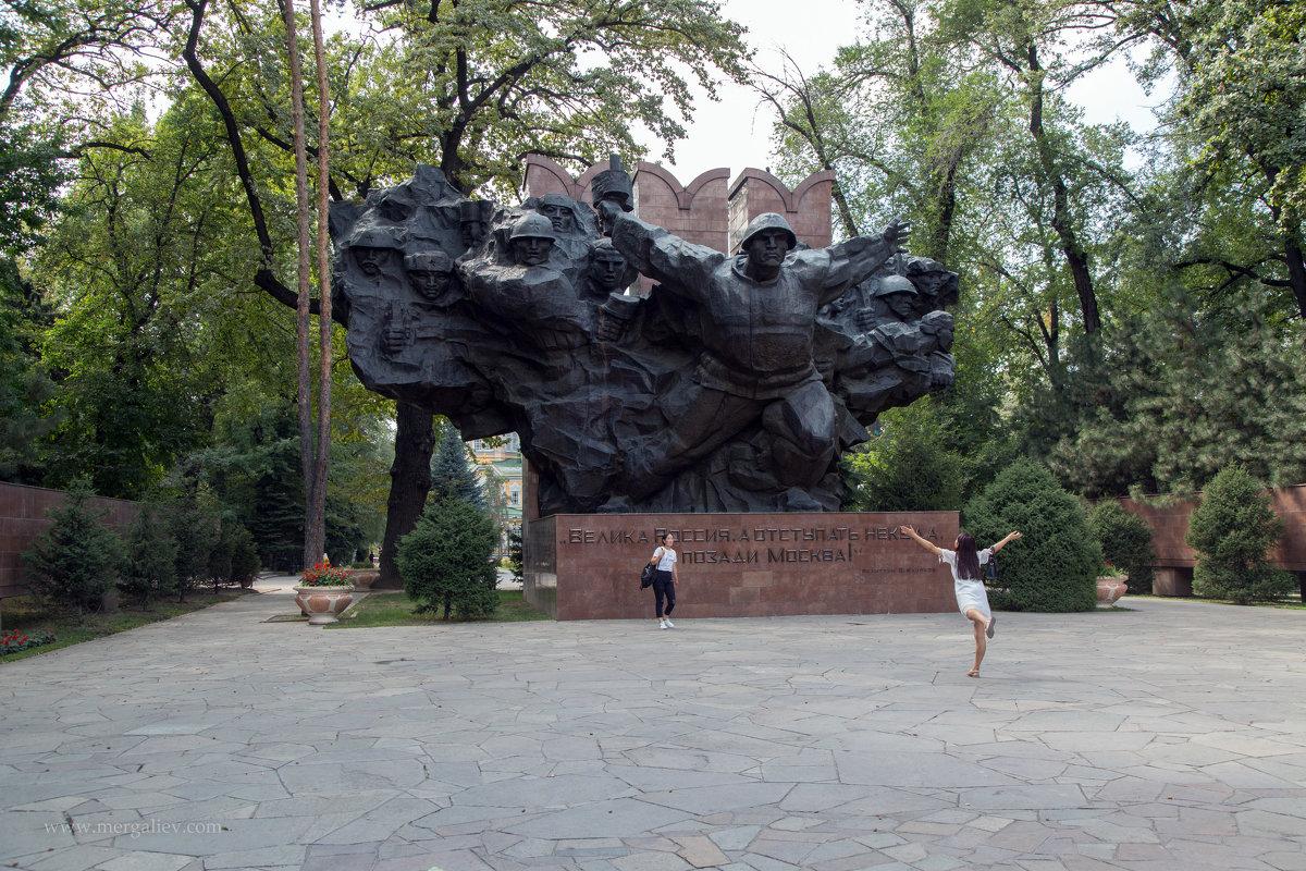 Памятник 28 панфиловцам - Евгений Мергалиев