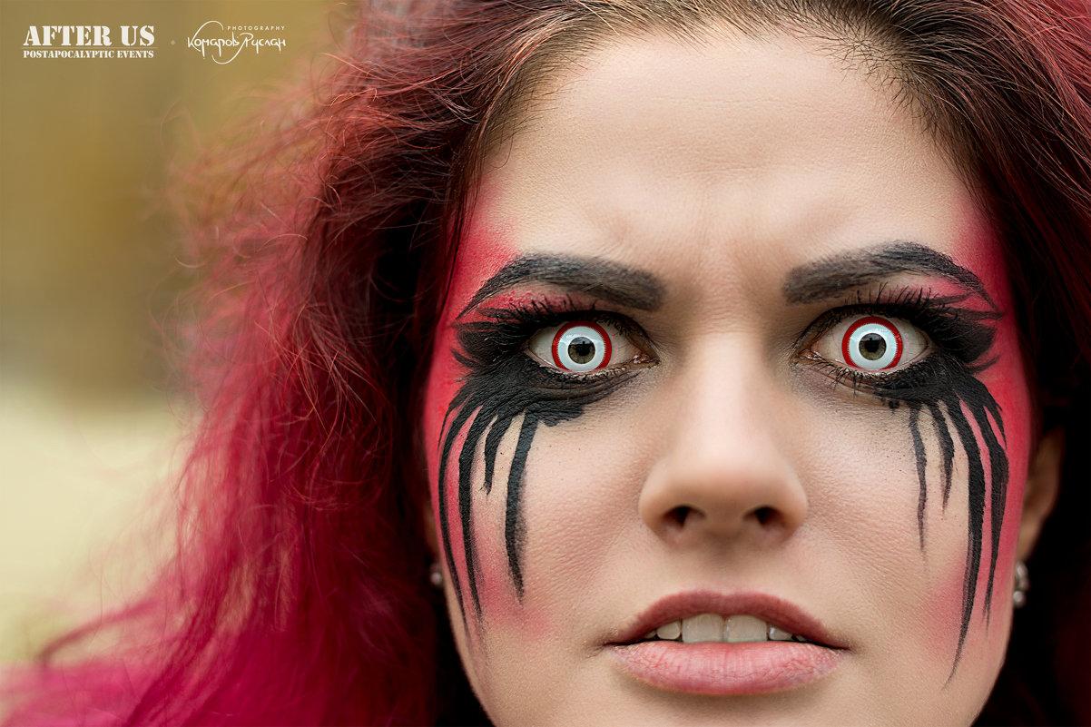 Эти глаза напротив... - Руслан Комаров