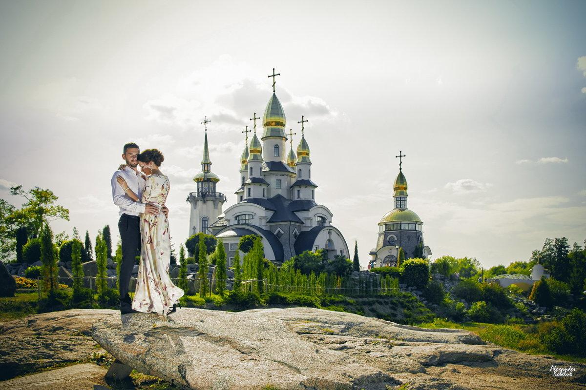 История любви - Александр Кобелюк