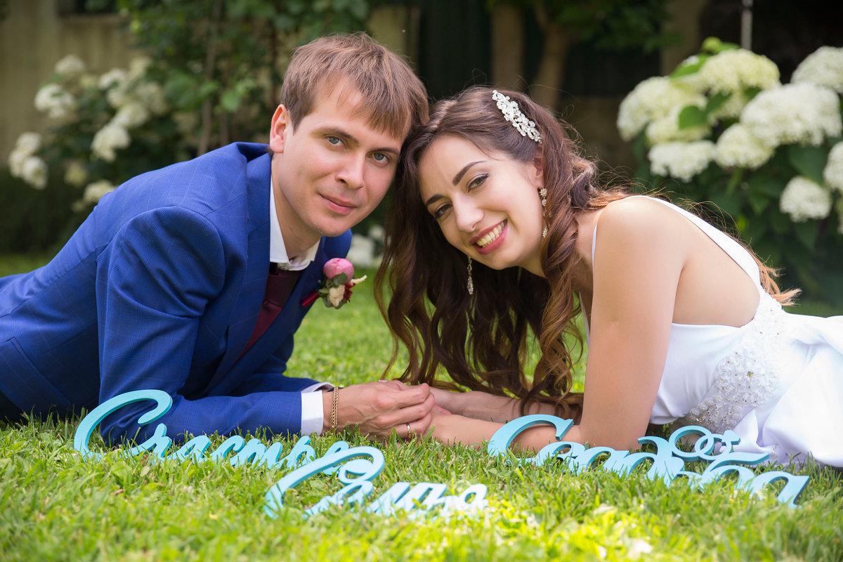 Кирилл и Елена - Елена Буравцева