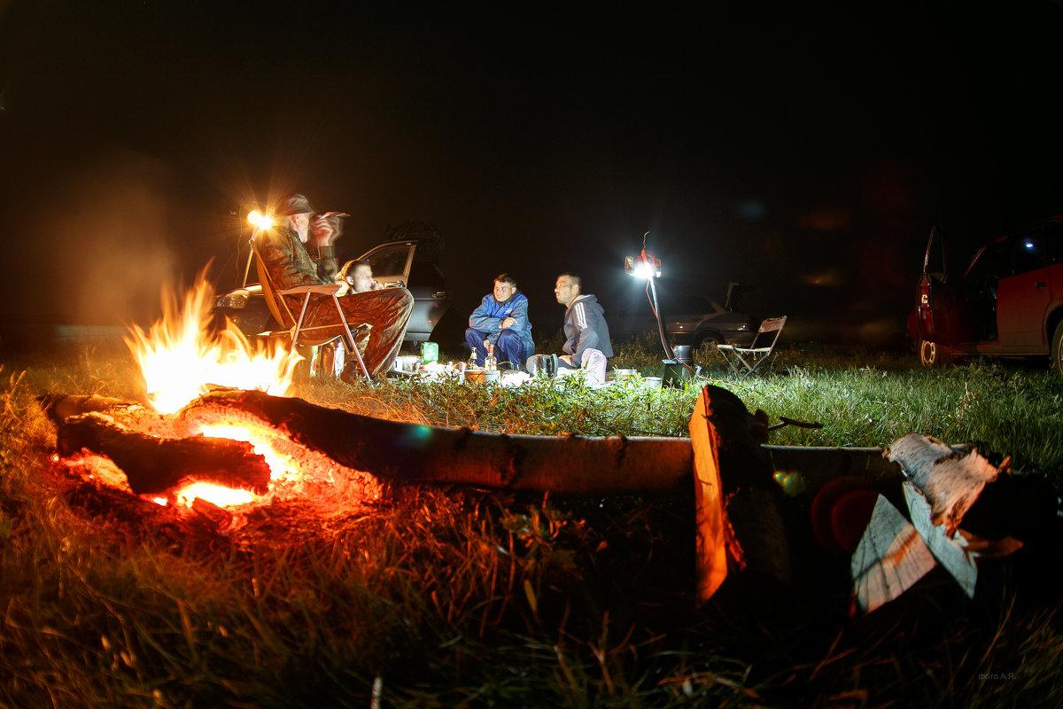 ночь после рыбалки - андрей Язовских