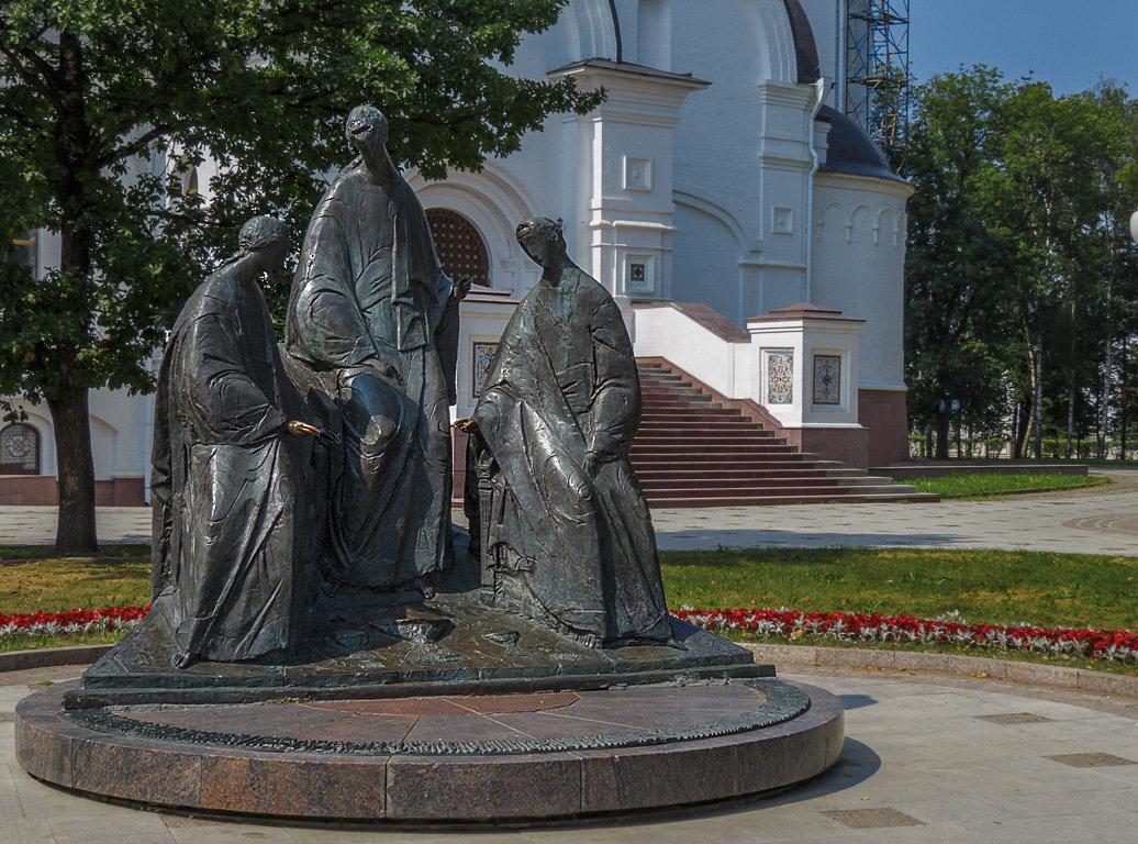 Троица - Сергей Цветков