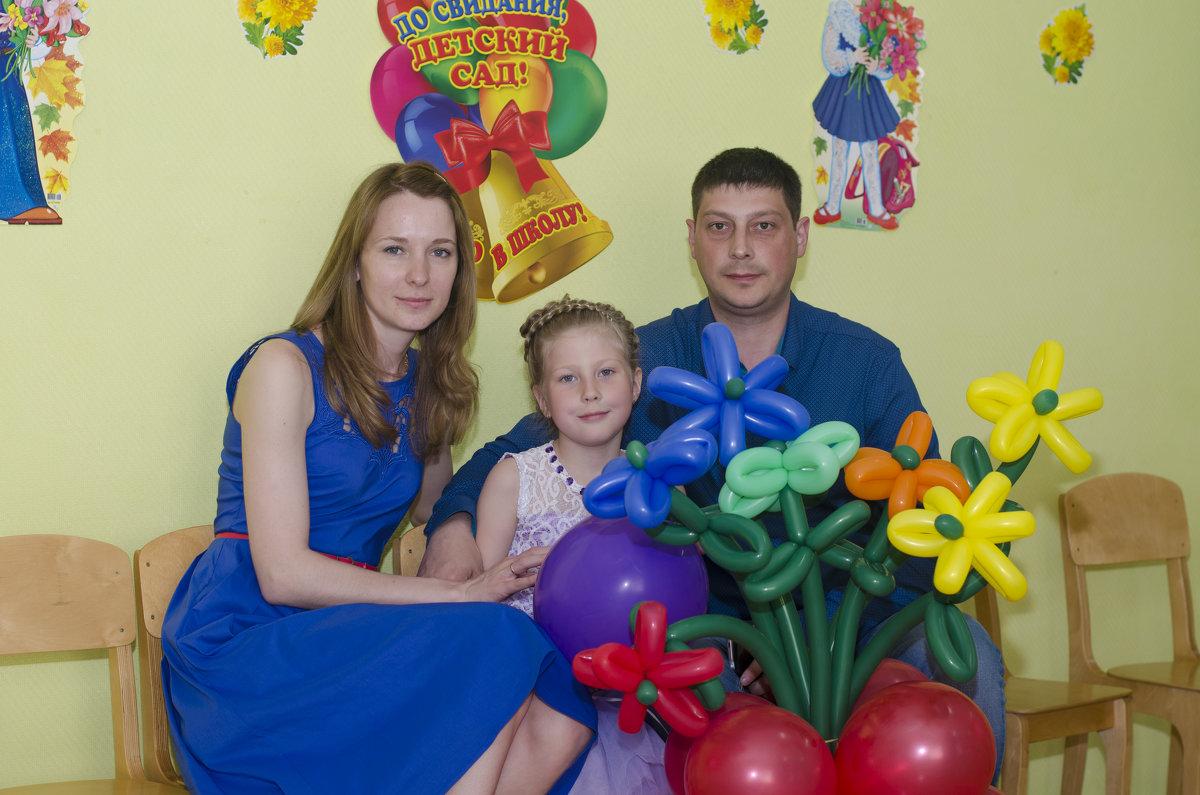 счастливая семья - Ольга Русакова