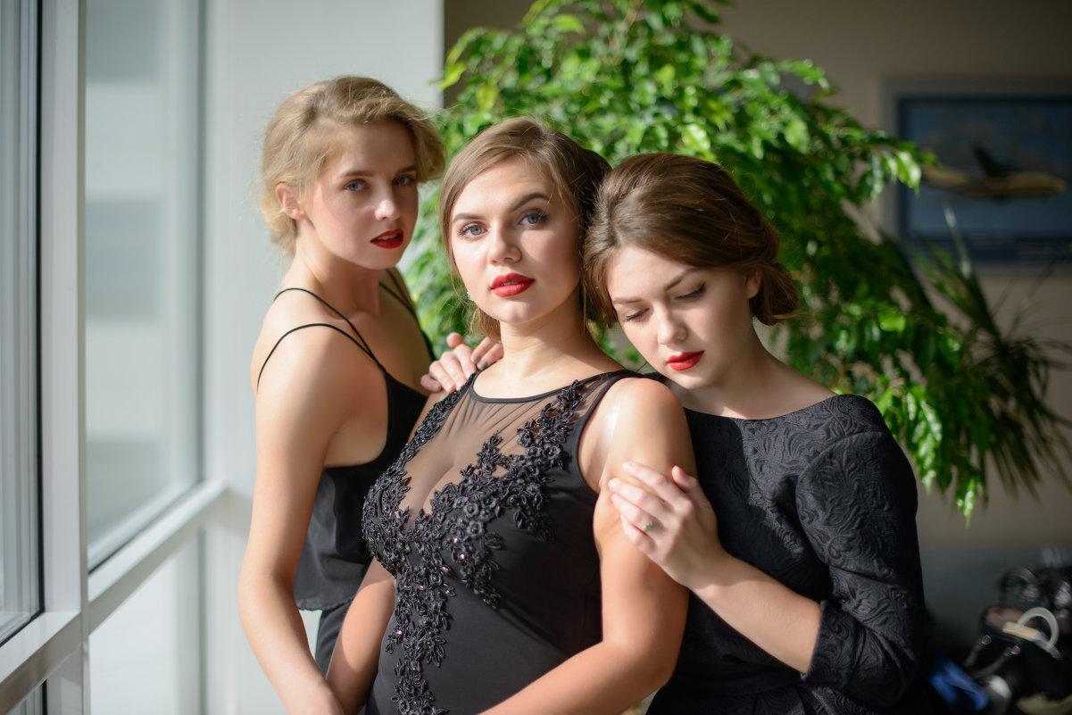 три подружки - Александр Фищев