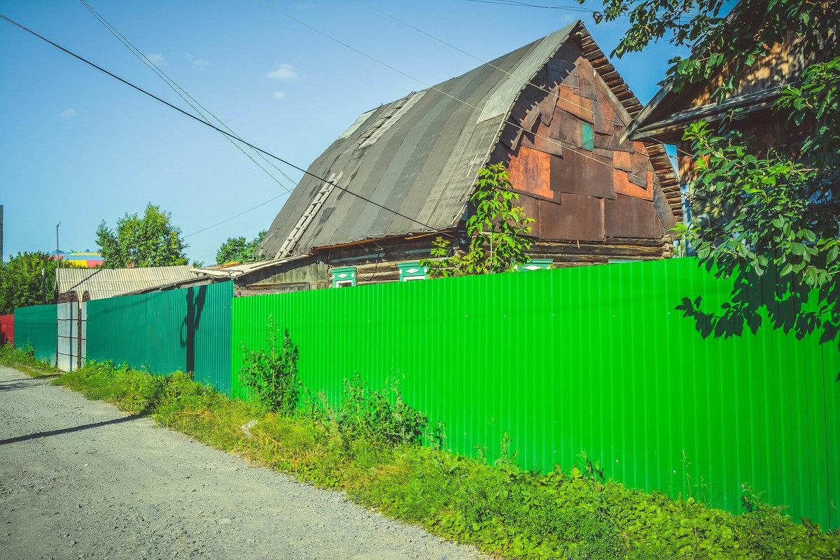 Старый дом - Света Кондрашова
