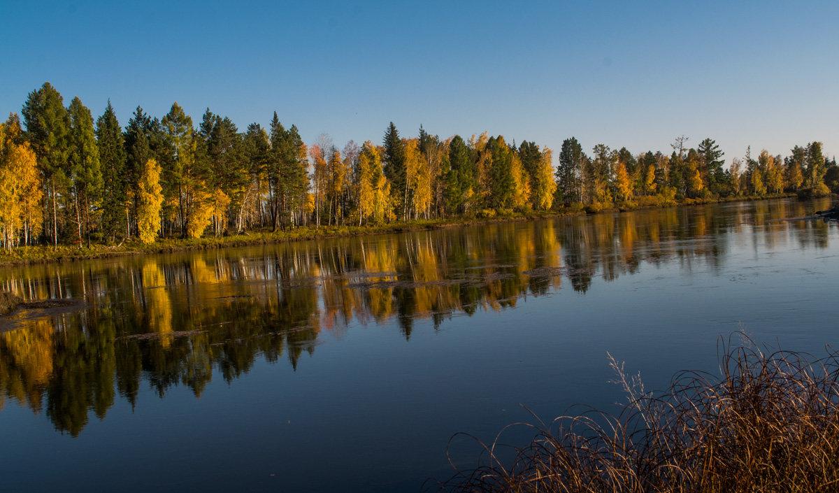 осень...река Зима - Светлана