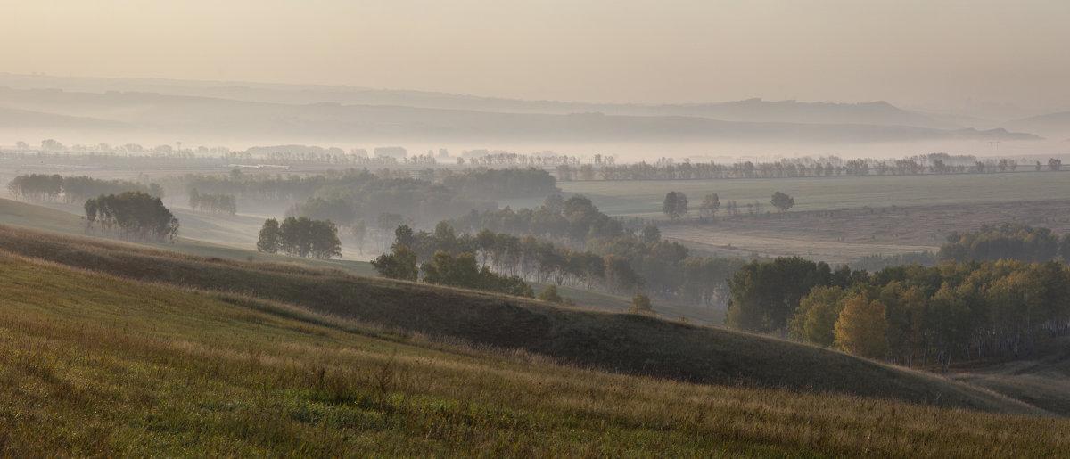 Туманный расвет - Иван