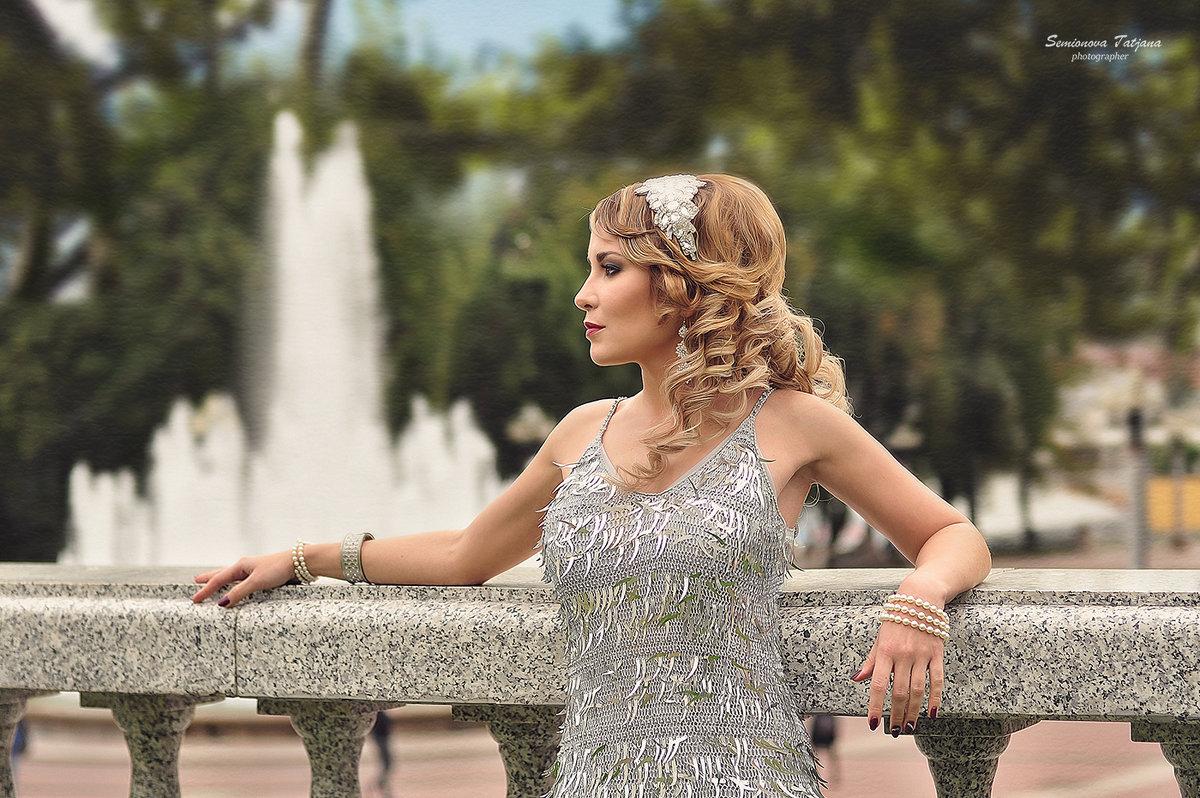 Великий Гедсби - Татьяна Семёнова