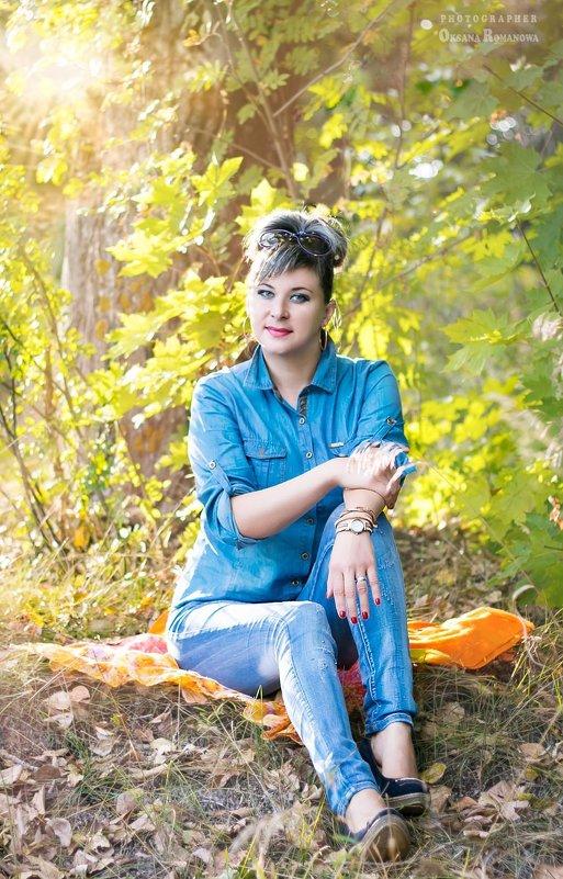 Осенние деньки - Оксана Романова
