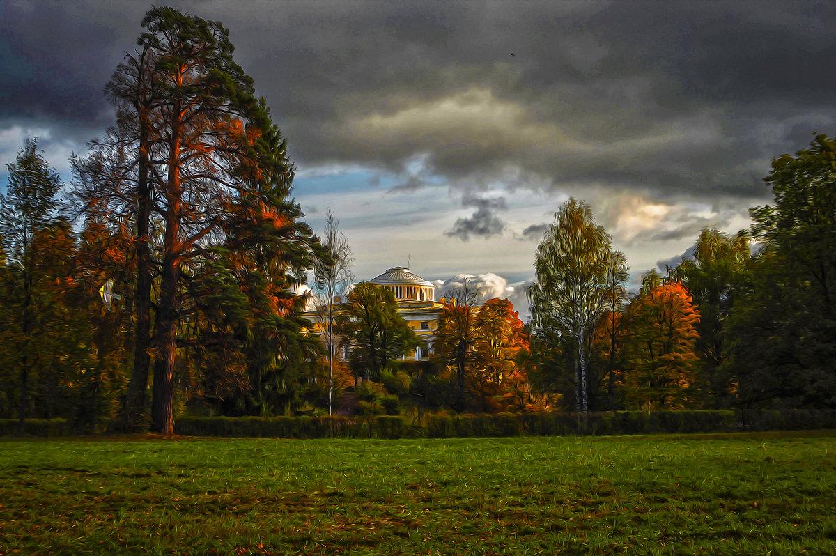 Осень - Рома Григорьев