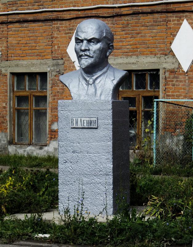 В.И.Л. - Алексей Golovchenko