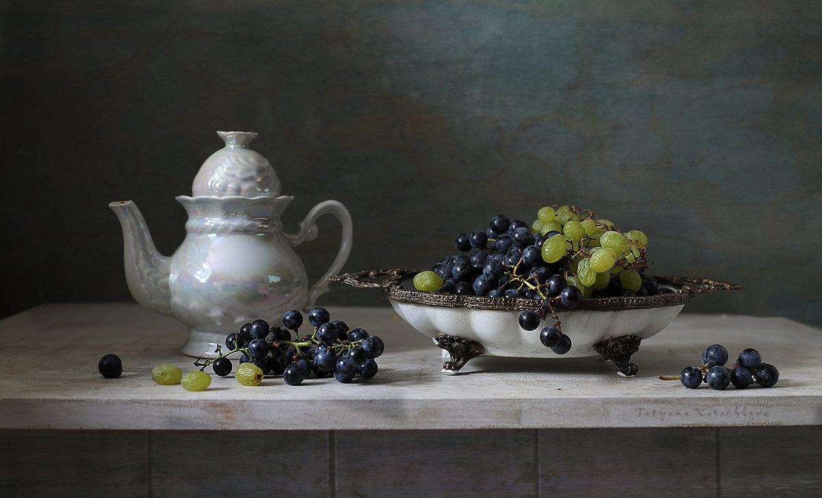 Виноград - Татьяна Карачкова