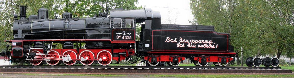 Паровоз Эш-4375 («Комсомолец») - genar-58 '
